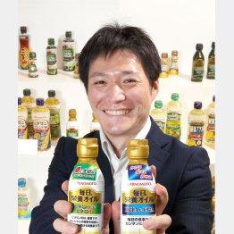 株式会社「J─オイルミルズ」油脂製品開発部の花澤和巳さん(C)日刊ゲンダイ