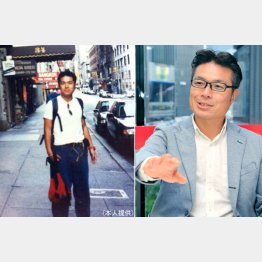 左は大学時代の佐藤社長(本人提供)
