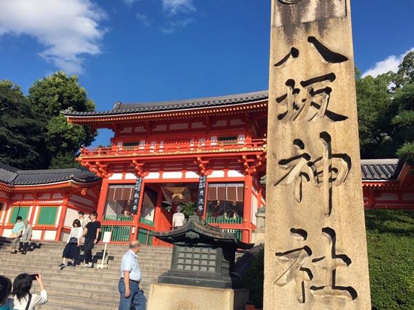 外国人客が増える京都では…(C)日刊ゲンダイ