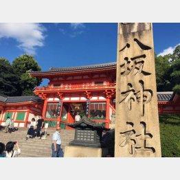 外国人客が増える京都では…