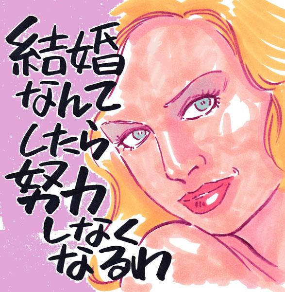 「トリコロールに燃えて」イラスト・クロキタダユキ