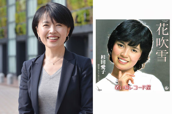 杉田愛子さんは「スター誕生!」出身(C)日刊ゲンダイ