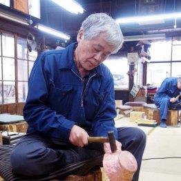 世界に誇れる新潟県・燕三条の「職人技術」