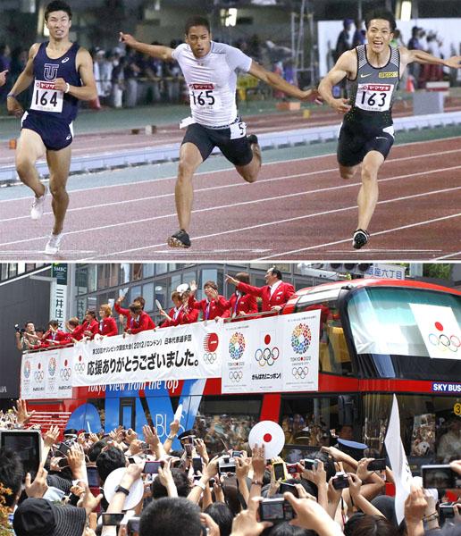 (左から)五輪出場を決めた桐生祥秀、ケンブリッジ飛鳥、山県亮太(下はロンドン五輪メダリストパレード)/(C)日刊ゲンダイ