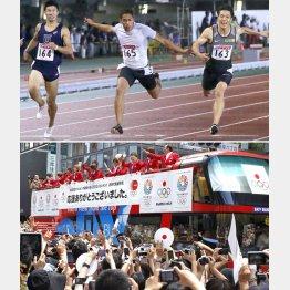 (左から)五輪出場を決めた桐生祥秀、ケンブリッジ飛鳥、山県亮太(下はロンドン五輪メダリストパレード)