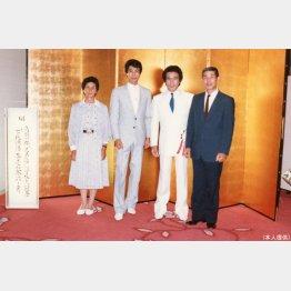 両親と(伝蔵さん・90歳、春枝さん・故人=84歳)