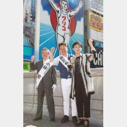 (左から)小林節氏、民進党・尾立源幸候補、美川憲一