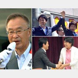 左から時計回りに、利益誘導ばかりの山崎、進次郎は歯切れが悪かった(右は山崎夫人)、玉木と握手する田名部(右)