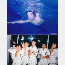 写真上・水泳が得意だった、写真下・小1の時は空手もやった(中央が健太)/(前田家提供)