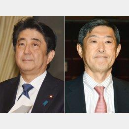 悲劇を招いた安倍首相(左)と北岡座長代理