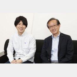 古市憲寿さん(左)(C)日刊ゲンダイ