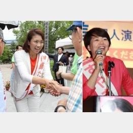 「10万人握手大作戦」を展開する伊藤孝恵(左)と「下流老人に歯止め」を訴える須山初美