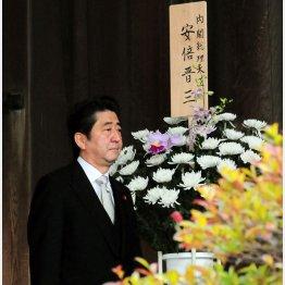 安倍首相の参拝