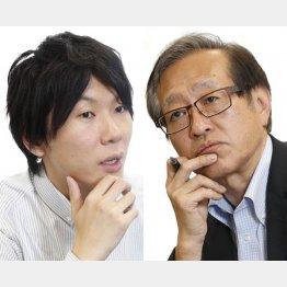 古市憲寿氏(左)と二木啓孝氏(C)日刊ゲンダイ