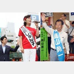 三原じゅん子(左)と真山勇一