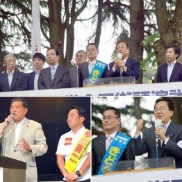 【岩手】県庁前での「4党合同街宣」に2000人の群衆が集結