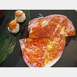 「焼肉 門門」の「特選三秒ロース」/(C)日刊ゲンダイ