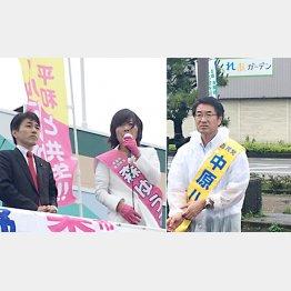 女性人気の高い森裕子(左)、終始苦い表情だった中原八一/(C)日刊ゲンダイ