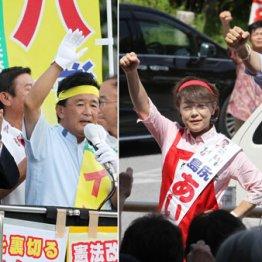 【沖縄】女性殺害事件が逆風 自民・島尻大臣が落選ピンチ