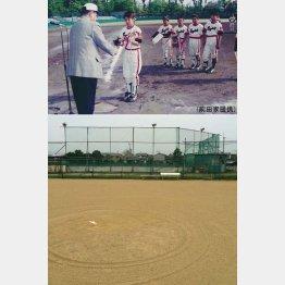 表彰される岸和田イーグレッツ時代の前田(上)、前田が始球式を行ったサブグラウンド/(前田家提供)