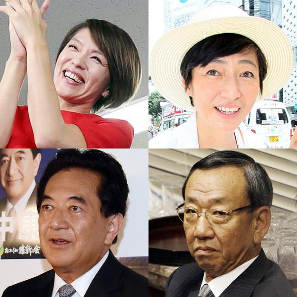 左上から時計回りに今井絵理子、高樹沙耶、堀内恒夫、田中康夫(C)日刊ゲンダイ