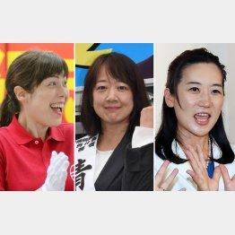 左から、小野田紀美、青木愛、松川るいの3氏