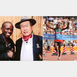 小林氏とワンジル(左)。ワンジルは北京五輪男子マラソン金メダル