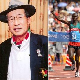 <第1回>約70人のケニア人を連れてきて3人が五輪メダル