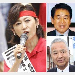 左から時計回り三原じゅん子、下村総裁特別補佐、甘利前経済再生相(C)日刊ゲンダイ