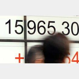 株高は続きそうにない(C)日刊ゲンダイ