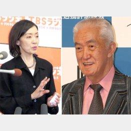 会見で父・永六輔さん(右)との思い出を語る次女の真理さん/(C)日刊ゲンダイ