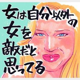 ザ・エージェントイラスト・クロキタダユキ