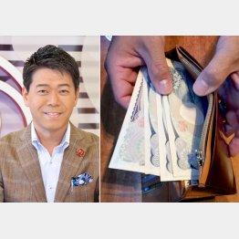 長谷川豊さんの財布の中身は…