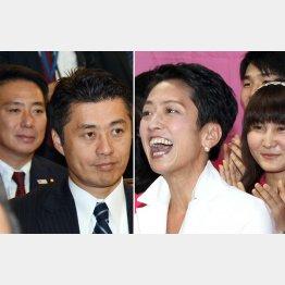 「野党共闘」否定派の前原&細野両議員(左)では蓮舫氏に勝てない