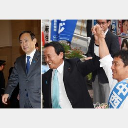 麻生氏は中西健治氏を全力支援していた(左は菅官房長官)/(C)日刊ゲンダイ