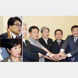 (左上から反時計回りに)増田氏、小池氏、野党4党の幹部らに囲まれた鳥越氏