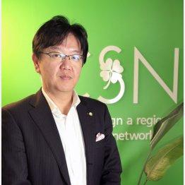 CSN地方創生ネットワークの野本良平社長