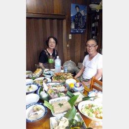 「民泊民家 きよすみ」のヨシ子さん(左)と清澄さん