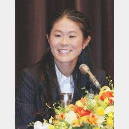 第1子妊娠を発表した澤穂希(C)日刊ゲンダイ