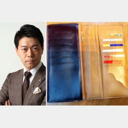 長谷川豊氏の実際の財布