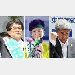 (左から)増田寛也、小池百合子、鳥越俊太郎の3候補/(C)日刊ゲンダイ