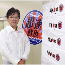 CSN地方創生ネットワークの野本良平社長(C)日刊ゲンダイ
