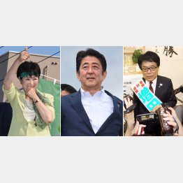 左から小池氏、安倍首相、増田氏(C)日刊ゲンダイ