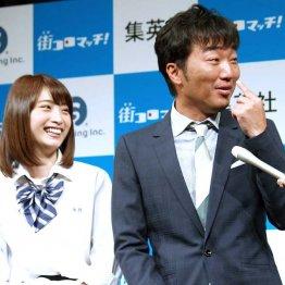 """スピードワゴン・小沢と""""りこぴん""""こと永井理子(C)日刊ゲンダイ"""