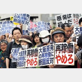 大飯原発反対デモ(C)日刊ゲンダイ
