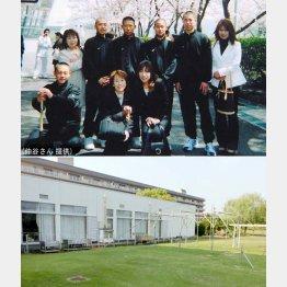 後列右端が前田と母の幸代さん=写真上(仲谷龍二さん提供)・当時の洗濯場/(提供写真)