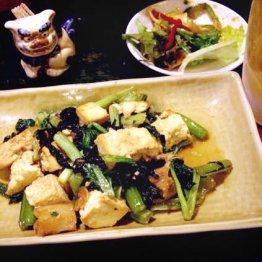 沖縄料理・鶴見 ミミガ―×サルサソースは本場をしのぐ味