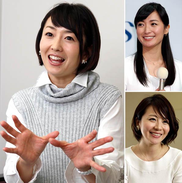 (左から時計回りに)テレ東の狩野アナ、大江アナ、大橋アナ(C)日刊ゲンダイ