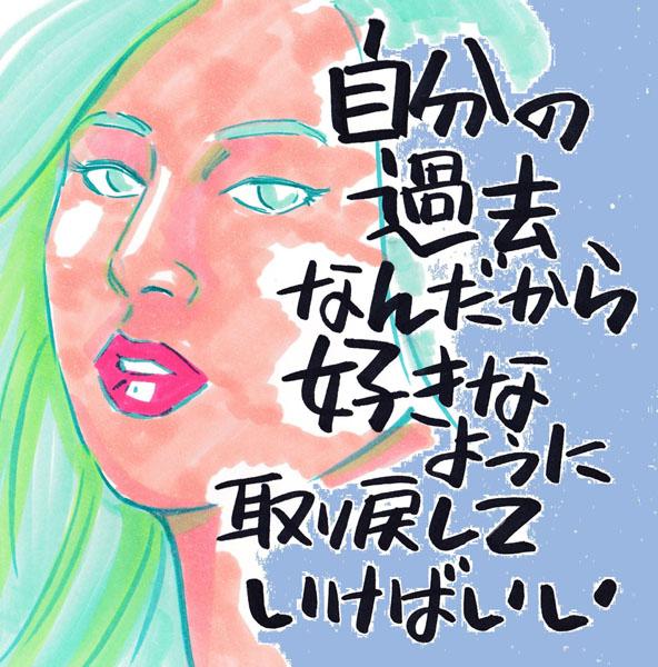 「異人たちとの夏」イラスト・クロキタダユキ