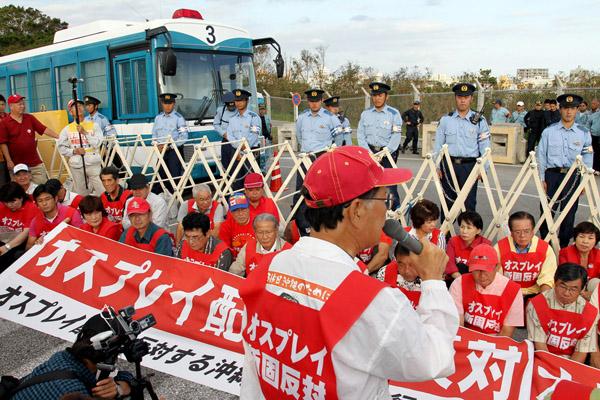 沖縄の厳しい状況は他人事ではない(C)日刊ゲンダイ
